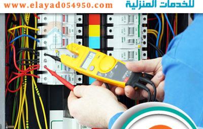 شركة أعمال كهرباء بالمدينة المنورة